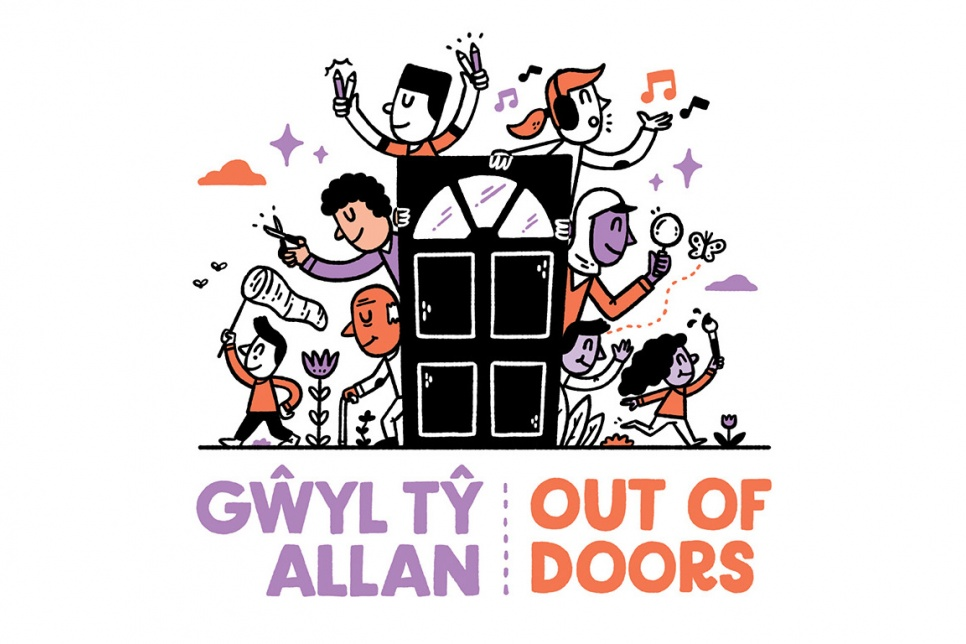 Gwyl Ty Allan poster showing illustration of young people