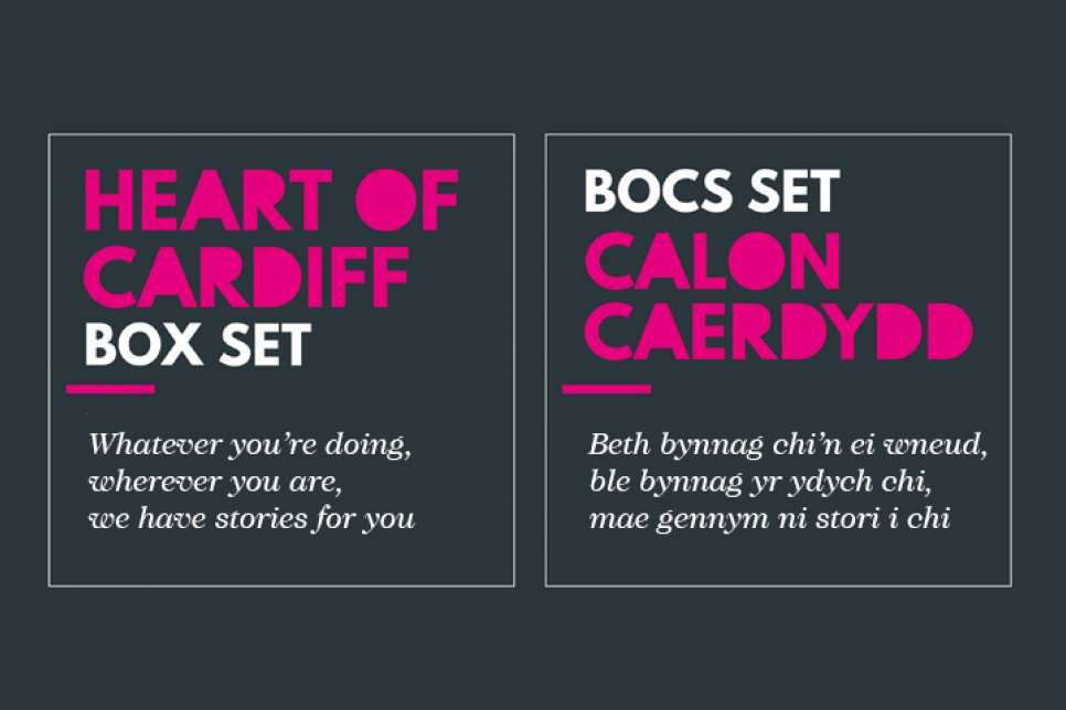 Heart of Cardiff Box Set poster: text saying: whatever you're doing, wherever you are, we have stories for you.
