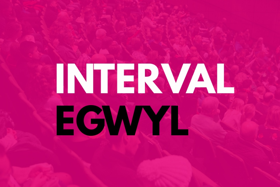 Interval Egwyl logo against a pink background